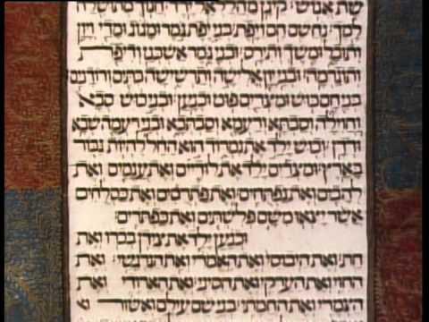 Jewish Heritage Vol 2-1
