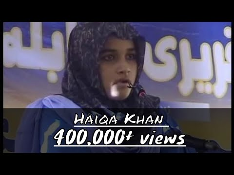 All Karachi Speech Competiton Winner -- Haiqa Khan