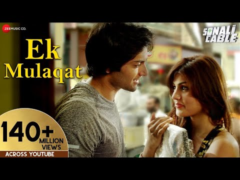 EK MULAQAT FULL AUDIO | Sonali Cable | Ali Fazal & Rhea Chakraborty | Jubin | Amjad Nadeem | Sameer