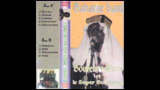 Boureima Disco et le Super Bonkaney - Ethnocentrisme (2)