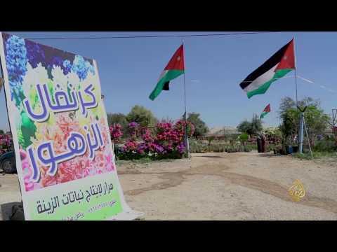 هذا الصباح- كرنفال للزهو بالأردن.. يفتح الآفاق للعاطلين  - نشر قبل 1 ساعة