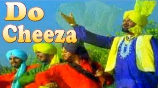 Do Cheeza | Punjabi Song | Pammi Bai