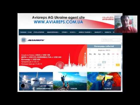 Webinar Air Arabia, 29 April 2015
