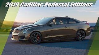 2019 Cadillac ATS-V & CTS-V Pedestal Editions