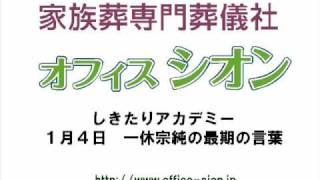 http://www.office-sion.jp 「オフィスシオンFMしきたりアカデミー」で...