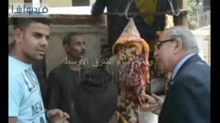 بالفيديو: محافظ المنيا يتفقد منفذ لبيع اللحوم البلدية بسعر 65 جنيه للكيلو بمركز أبوقرقاص`N