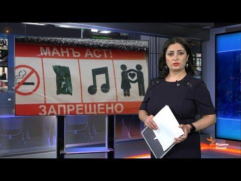 Ахбори Тоҷикистон ва ҷаҳон (04.10.2019)اخبار تاجیکستان .(HD)