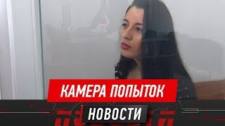 Транс-женщина заявила, что её неоднократно насиловали в колонии(Трансгендерная женщина Виктория Беркходжаева заявила об изнасиловании в колонии! Она утверждает, что над ней надругался силовик! Сейчас ..., 2019-07-25T16:21:30Z)