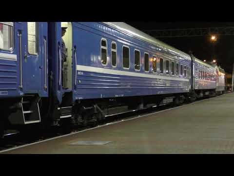 Прибытие поезда 29 Калининград - Москва, отправление поезда 28 Москва - Брест. Станция Минск.