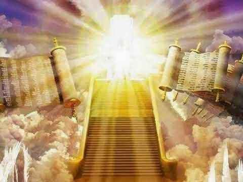 Глава 5. Небесные обители. Свидетельство о Божьем Царстве. Ричард Зигмунд