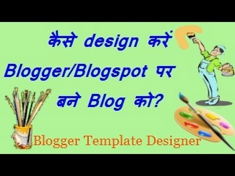 free blogger templates designer  Customize Blogger Template  Hindi tutorial