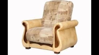 Кресла для дома с высокими спинками с подлокотниками(, 2016-07-01T09:14:23.000Z)