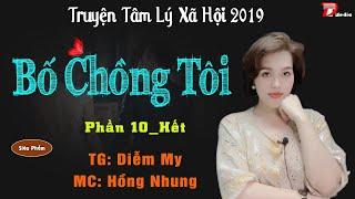 Siêu phẩm truyện bố chồng nàng dâu P10 (hết) - Kết thúc đẹp #mchongnhung