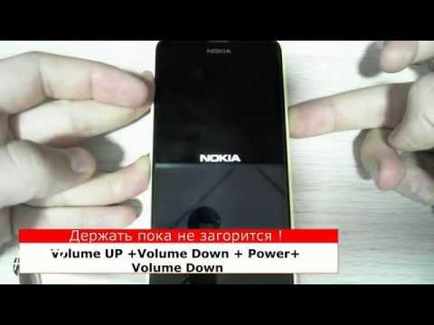 Сброс настроек Nokia Lumia 630 (Hard Reset Nokia Lumia 630 DS)