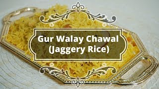 Gur Walay Chawal Recipe (Jaggery Rice) With English Subtitle | Cook With Fariha (2017)