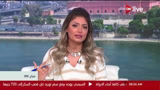 صباح أون - بعد جذب وشد.. الأهلي يقلب الطاولة على المقاصة بفوز مثير 2 - 1 thumbnail