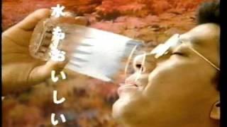 ハウス食品 六甲のおいしい水 水もおいしい 都会の人に日本の水