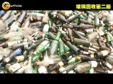 鋁罐回收   Doovi