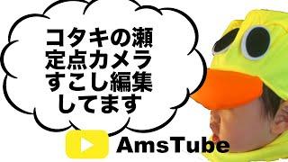 2016年9月24日(土)長瀞ラフティング動画 by AmsHouse&co.