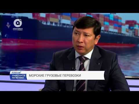 Грузовые морские перевозки. Транспорт и Логистика (10.10.2017)