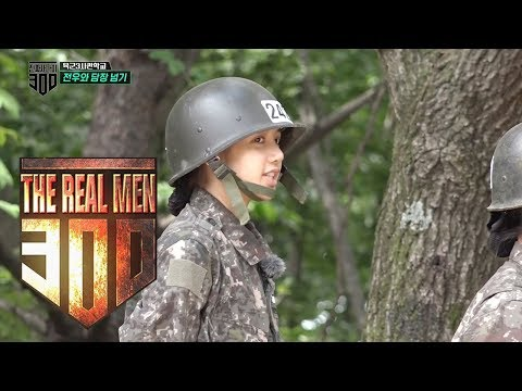 "Lisa, Say a Word To The Opposing Team! ""Please do it slowly..!"" [The Real Men 300 Ep 4]"