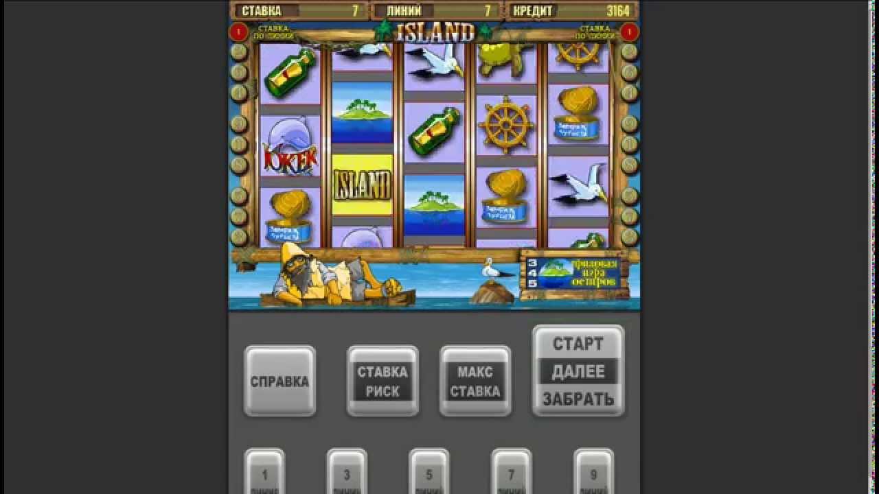 Казино Вулкан, игра в Клубнички на деньги Заносы в игровые автоматы онлайн Как выиграть, обыграть?