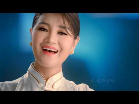 Tibetan new song by Tashi Nima / Jamyang dolma