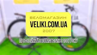 Обзор велосипеда Formula Hummer Am DD 2019