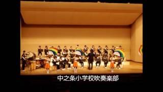 群馬県中之条町 吹奏楽団によるクリスマスコンサート 2016 12月2...