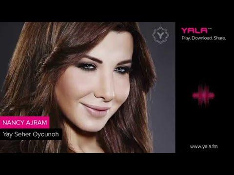 Nancy Ajram - Yay Seher Oyounoh (audio)نانسي عجرم - ياي سحر عيونه - أغنية