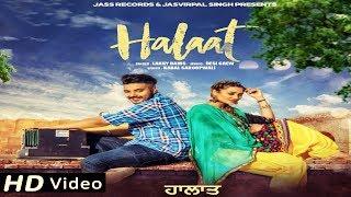 Halaat  (Full HD)   Lakhy Bains    New Punjabi Songs 2017   Latest Punjabi Songs 2017