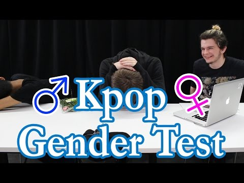 Kpop Gender Test