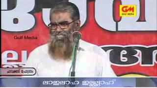 La ilaha Illallah 02  Dr KK Zakariyya Swalahi,Mujahid Balusheri Chavakkad Programme