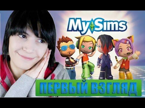 Sims NewsRu Новости мира Симс 4, Симс 3, Симс 2, Симс!