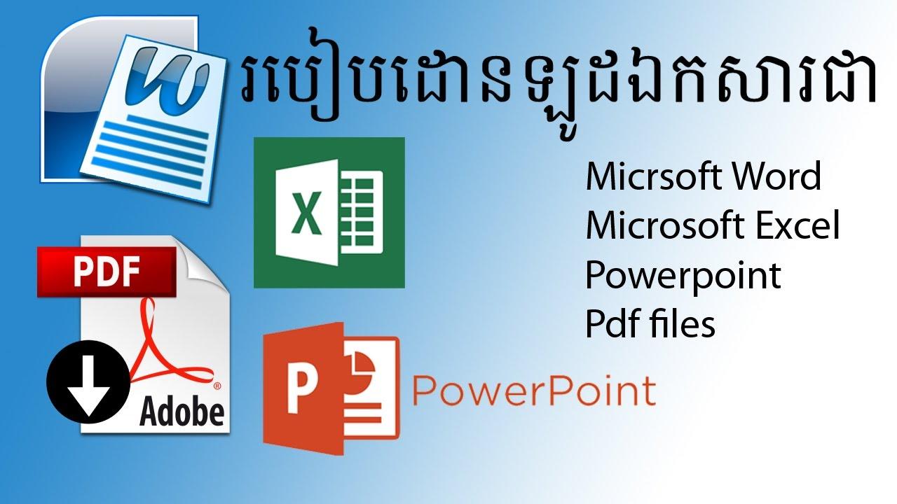 microsoft powerpoint pdf download