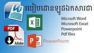 Gambar cover How to download pdf file, Microsoft words file, Excel file, and Power Point file