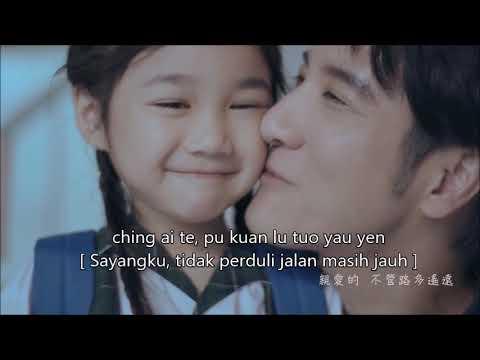 Ching Ai Te (lirik Dan Terjemahan)