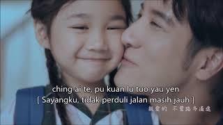 ching ai te (lirik dan terjemahan) Mp3