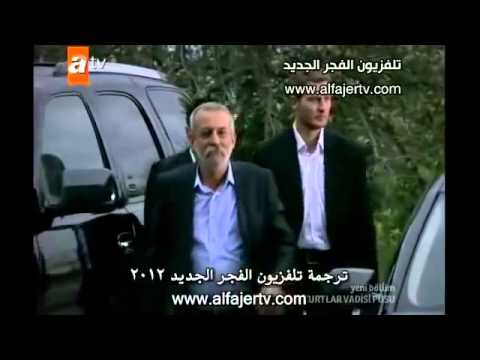 اعلان مسلسل وادى الذئاب الجزء السابع الحلقة 21 مترجم