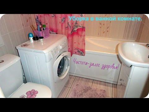 Ремонт ванной комнаты в хрущевке, ванная комната в