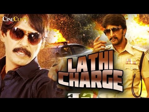 Lathi Charge | लाठी प्रभार | Dubbed Hindi Movie | Manju | Sobharaj