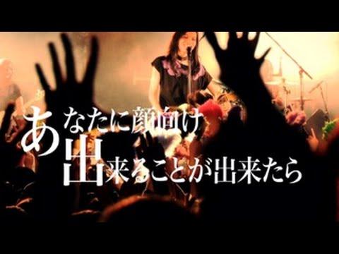 女王蜂 『緊急事態(オフィシャル・リリックビデオ)』