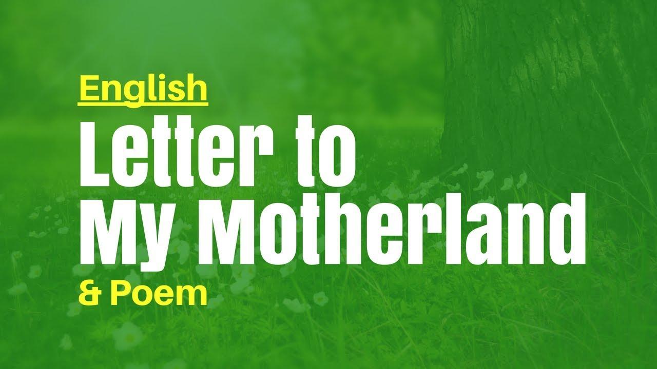 essay writing on my motherland