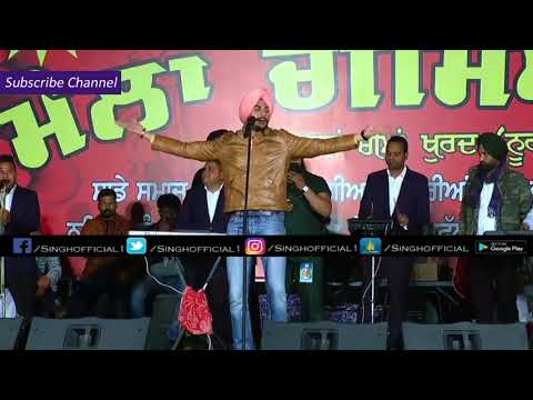 Rajvir Jawanda 🔴 Live Performance 🔴 Official Live Mela Video HD 2018