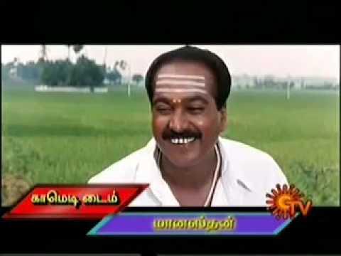 Vadivel comedy - Pacha kili - Mothala -  Maanasthan