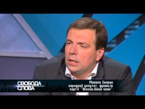 Иван Винник: Украина