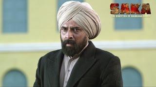 Shaheed ● Saka ● Nachhatar Gill ● Mukhtar Sahota ● Punjabi Film 2016 ● Releasing 8 April