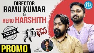 Nenu Lenu Movie Actor Harshith & Director Ramu Kumar Interview - Promo || Talking Movies With iDream