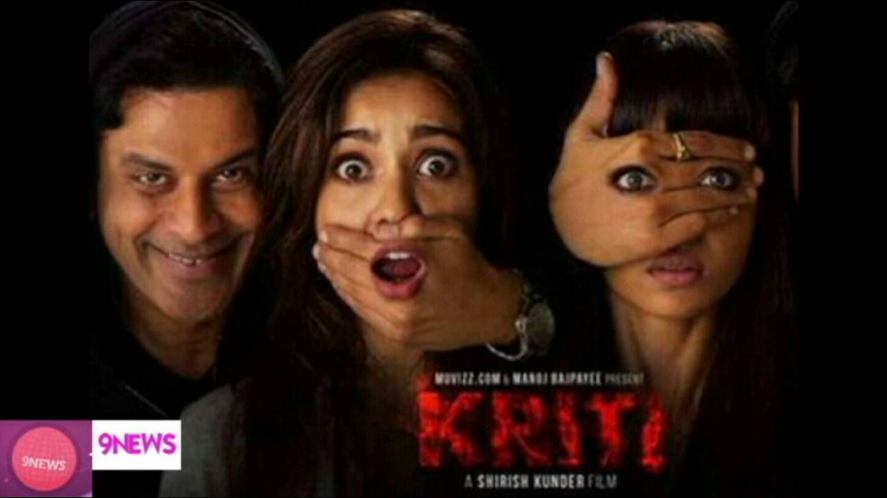 kunder accused of copying kriti from i film  kunder accused of copying kriti from i film