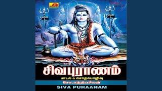 Siva Puraanam
